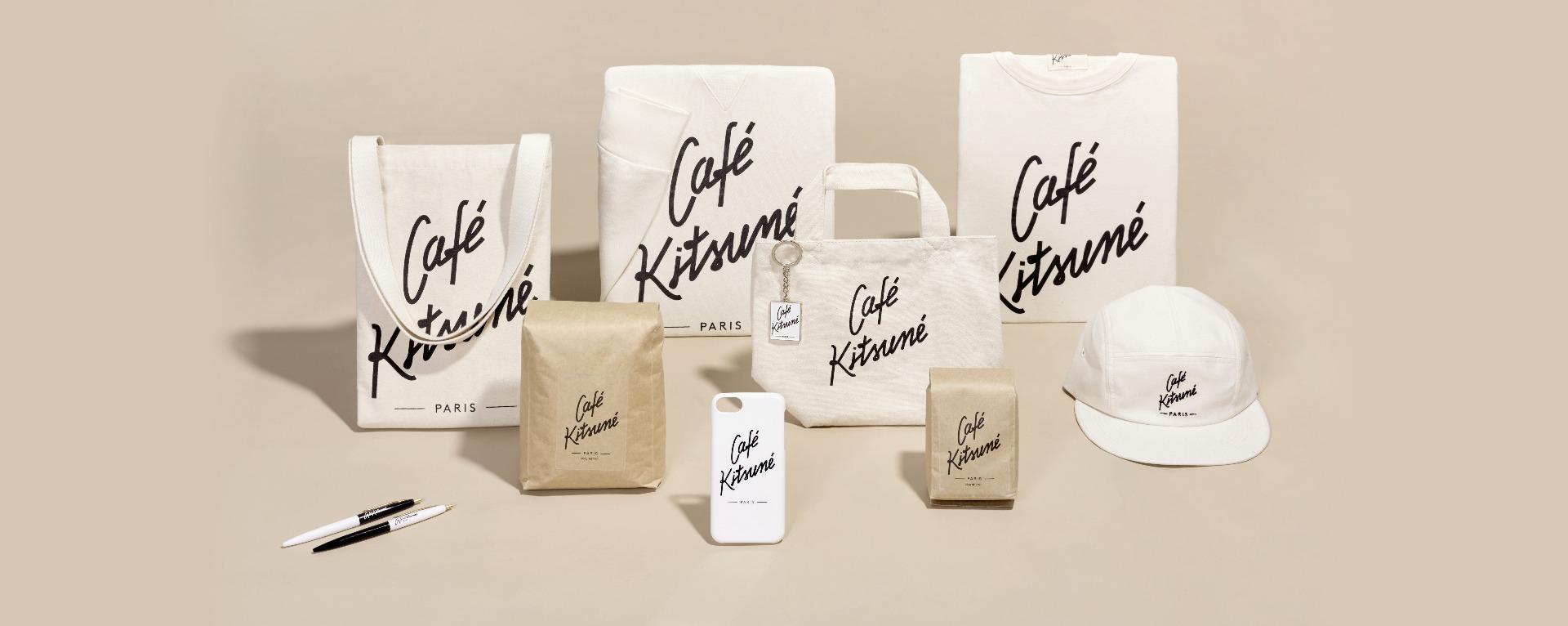 https://media.maisonkitsune.com/media/wysiwyg/030918_launch-cafe.jpg