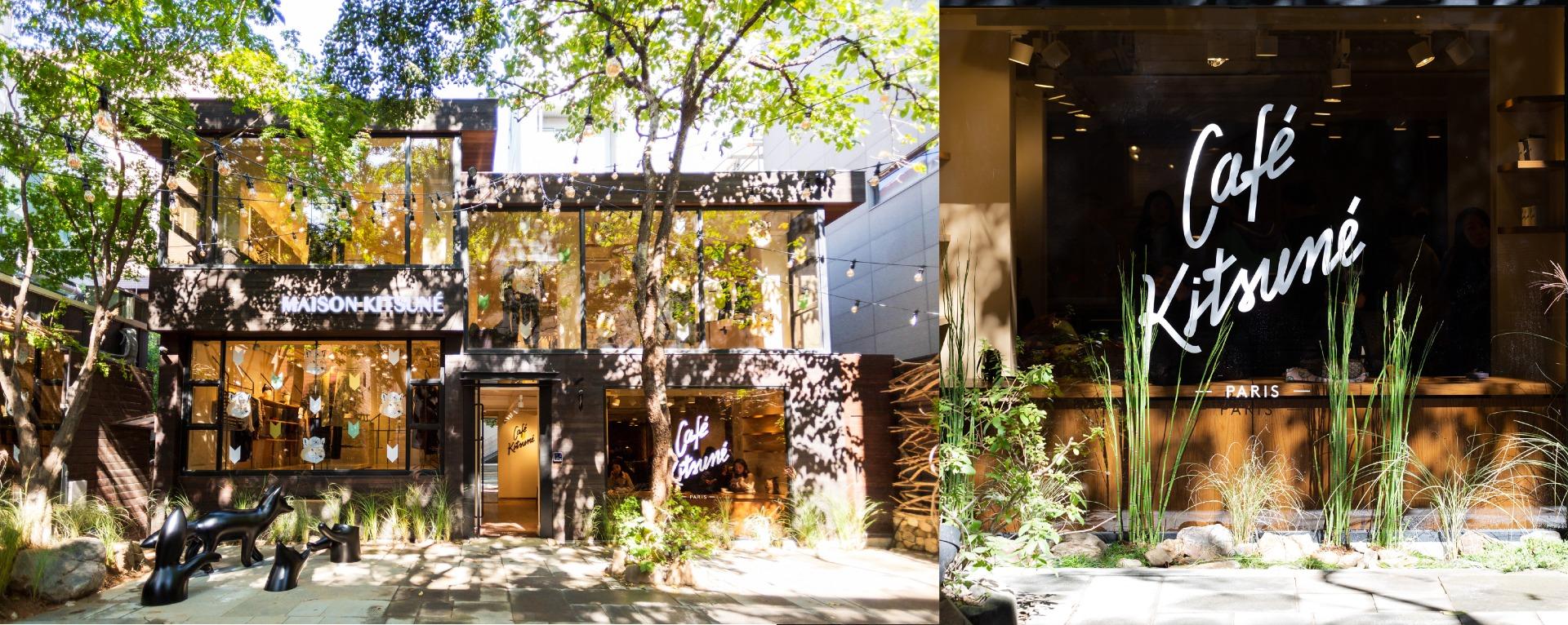 https://media.maisonkitsune.com/media/wysiwyg/191018_seoul-cafe-HP_10.jpg